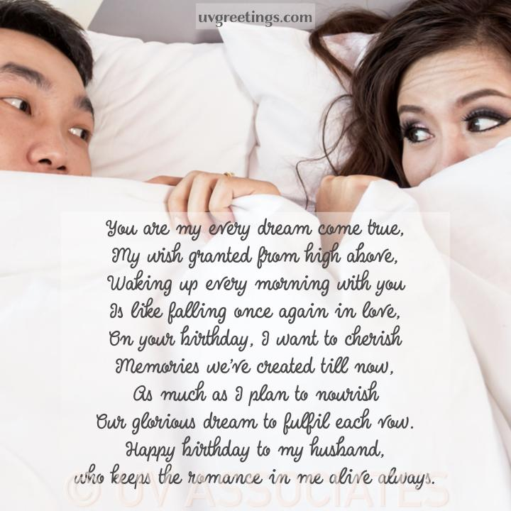 Happy Birthday Husband image poem