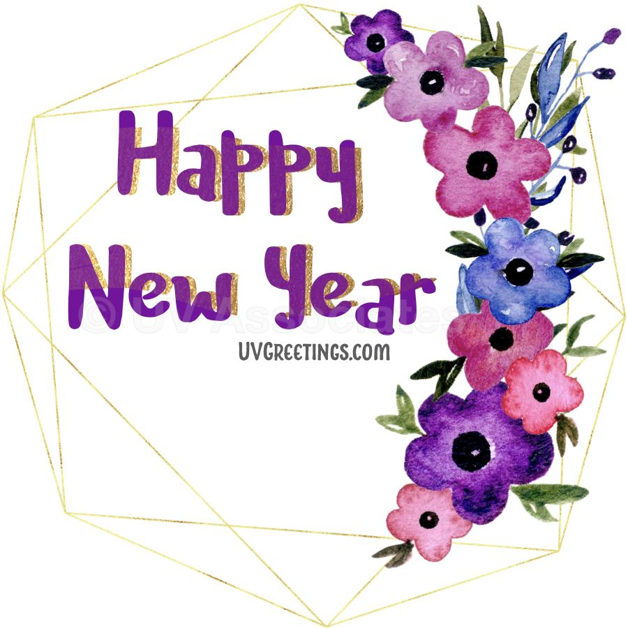 Happy New Year in a playful Violet Script, mutlicolor floral arrangement.