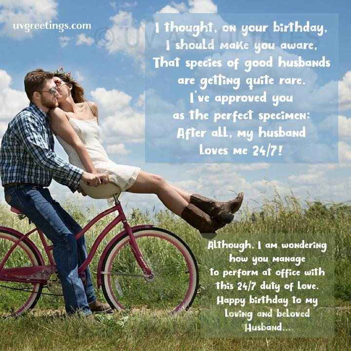 Funny Birthday Message To The One Belonging Rare Species Of Good Husbands