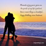 A simple poem for husband's birthday. A beautiful silhouette - a scenic beach sunset.