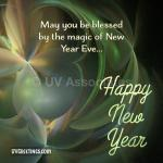 A New Year eCard with Mystical Background